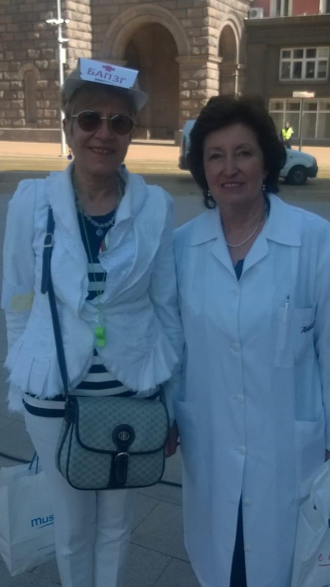 Milka & Nurse