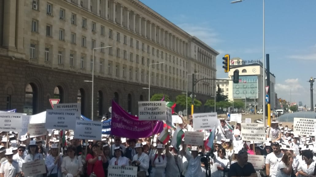 Strike Bulgaria nurses3